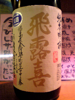 hiroki_jg_yd.jpg
