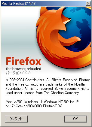 Firefox093.png