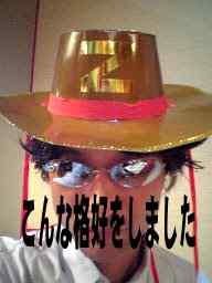 Jigazou1.JPG